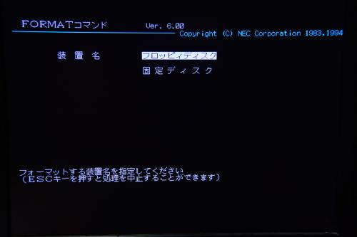 DSC_0985